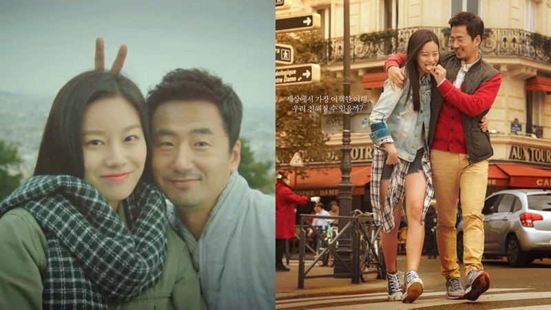 JTBC《The Package》原來柳承秀和朴宥娜的真正關係是這樣?瞬間好讓人鼻酸啊~!