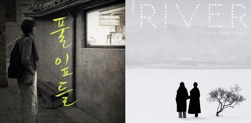 【洪常秀黑白映畫祭】7月5日上映:想看洪常秀的兩部新藝術片嗎?