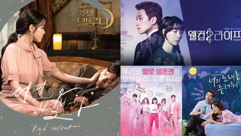 tvN热门剧《德鲁纳酒店》话题性连五冠势不可挡,三部新剧冲入TOP.10