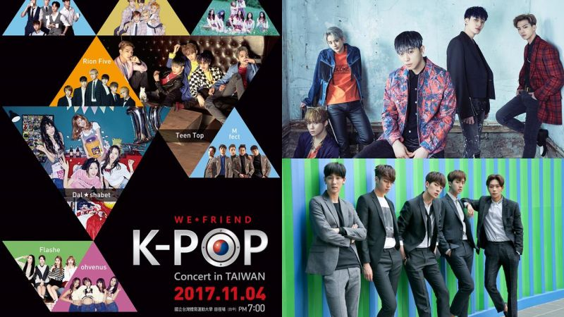 韓流KPOP演唱會11月初將在台中舉辦!TEENTOP、KNK等9組偶像在台體大熱情開唱~!