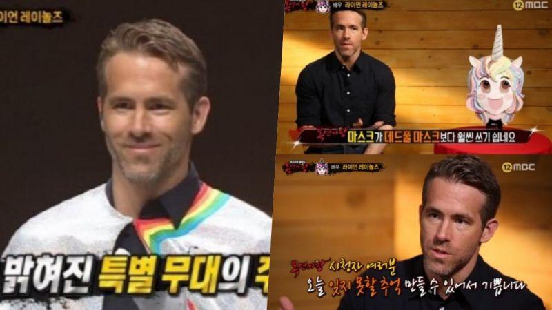 《蒙面歌王》「獨角獸」真實身份揭曉:竟是《死侍 Deadpool》Ryan Reynolds!