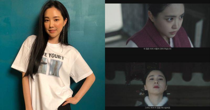 孙娜恩化身驱魔师 恐怖片《女哭声》敲定 11 月上映!