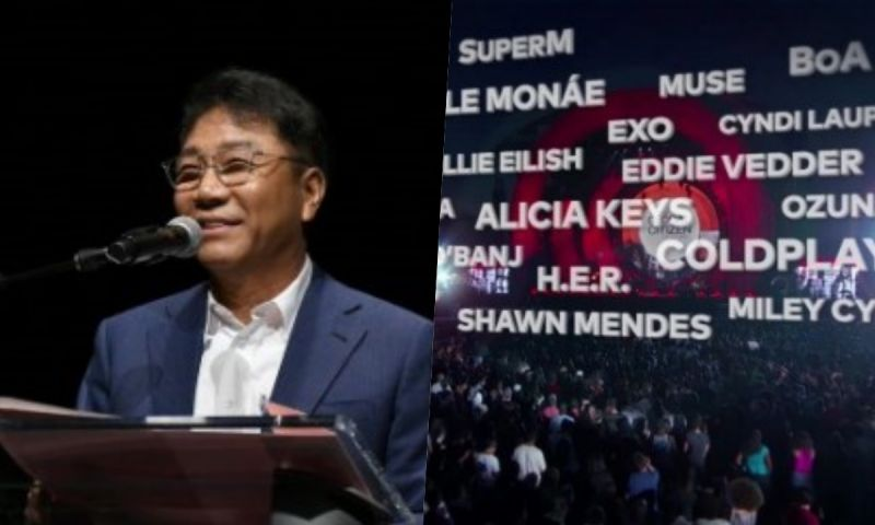 「21世紀的Live Aid」!SM明年在首爾承辦史上最大規模慈善公演《Global Goal Live:The Possible Dream》