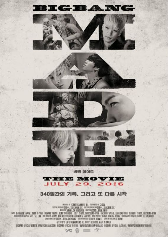 《BIGBANG MADE: THE MOVIE》将於7月29日於香港上映!