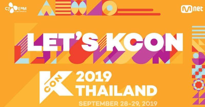 Nichkhun 主持《KCON 2019 泰國》 近 20 組陣容週末接力登台!