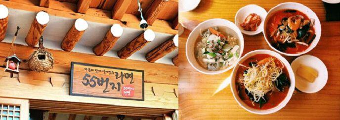 在韩屋里吃韩式拉面! 超多独创新口味任你选!