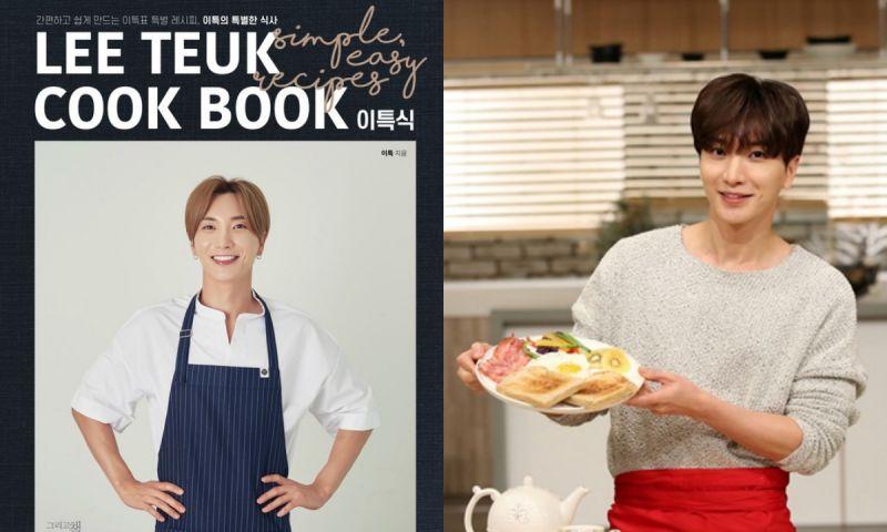 愛豆界第一人! Super Junior利特推出獨家料理書《利特的特別餐點》