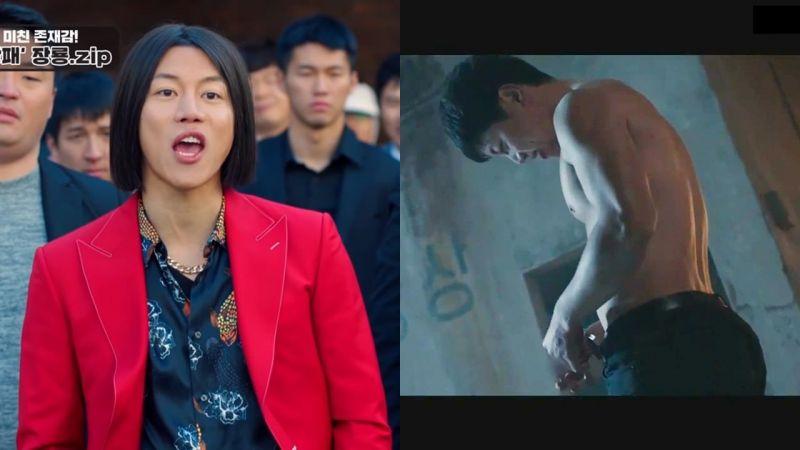 韩剧《如实陈述》大魔王音文硕不只身材超好,还能歌善舞、魅力无穷~!