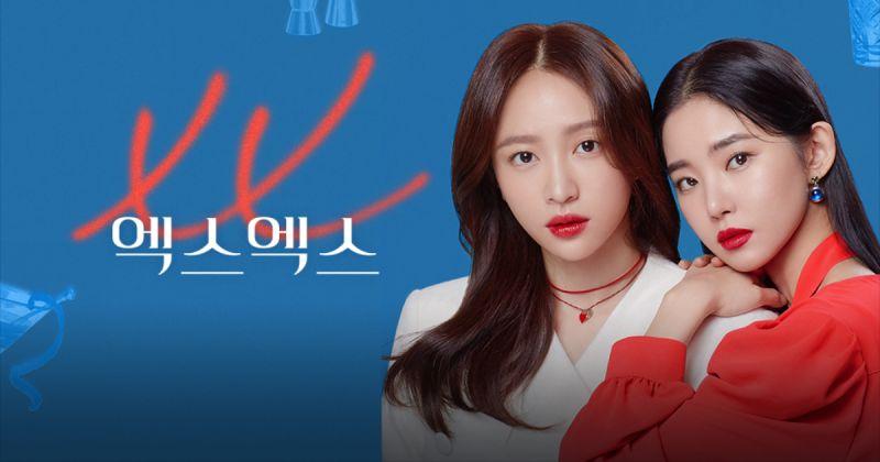 善美為《XX》演唱首波 OST 今晚正式公開音源!