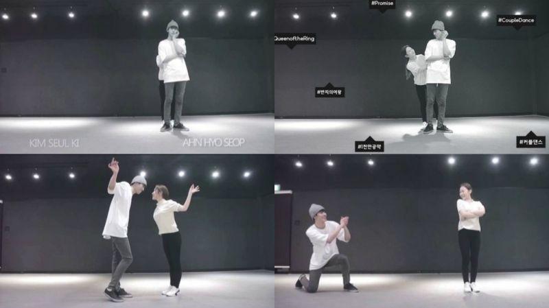 金瑟琪&安孝燮履行《戒指的女王》收视公约!两人的情侣舞蹈来啦!