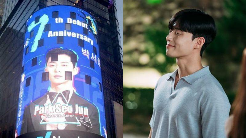朴敘俊成為第一位登上紐約時代廣場廣告屏的的韓國演員!