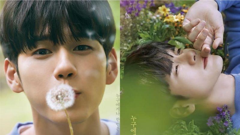 JTBC新剧《18岁的瞬间》公开邕圣佑个人海报!轻轻吹拂蒲公英 满满的少年美