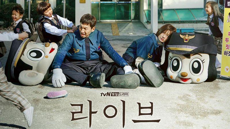 【韓劇《Live》是探討警察的本質究竟是什麼?】收視率再次刷新自身紀錄!