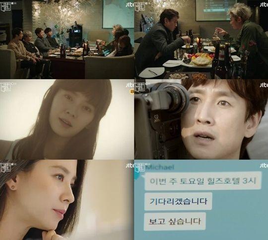 李善均、宋智孝主演新劇《老婆這周要出牆》刷新JTBC首播收視紀錄!