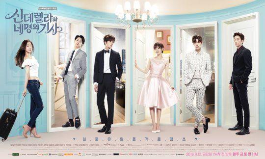 tvN《灰姑娘与四骑士》8/12日将於全世界63个国家同步首播