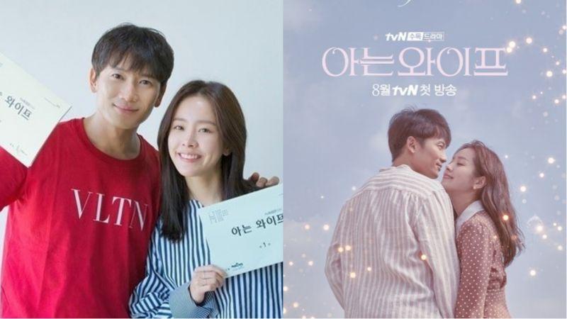 池晟、韓志旼《認識的妻子》浪漫海報公開!「我人生中唯一的If」兩人展現完美的配合!