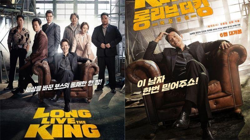 男神好久不見!金來沅等主演漫改電影《國王萬歲》將於下月在韓上映 公開三版海報