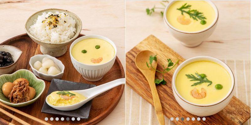 到底是咸的还是甜的?让人视觉大混乱的茶碗蒸布丁!