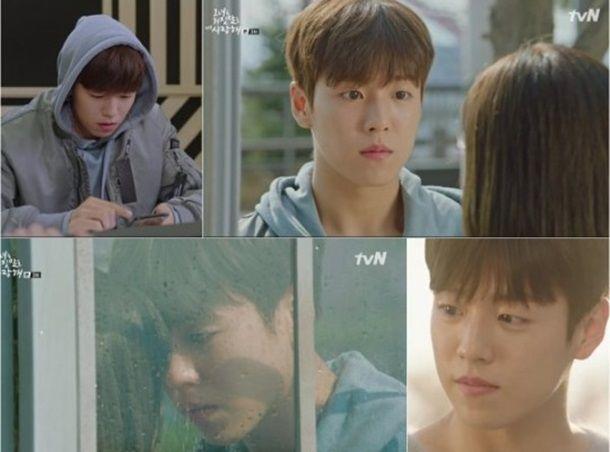 李玹雨這樣深陷Joy魅力中 戀愛時的你也一樣嗎?