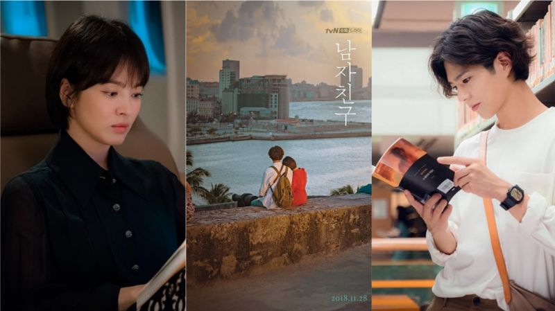 tvN《男朋友》公開預告海報!宋慧喬、朴寶劍夕陽下依偎 令人感受到溫暖氛圍
