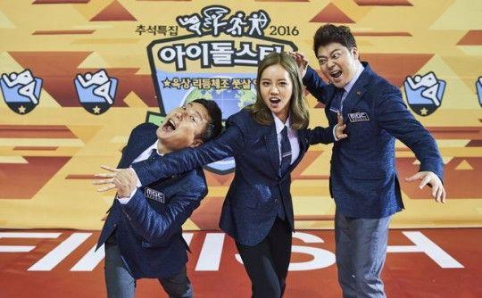 全炫茂、李秀根、惠利主持《偶像運動大會》 本月15日比賽開始!