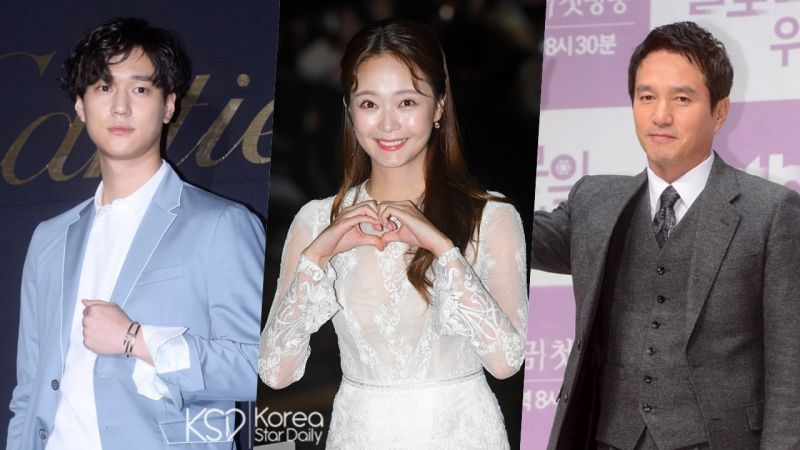 全昭旻担任tvN新剧《CROSS》女主角 搭档高庚杓&曹在显