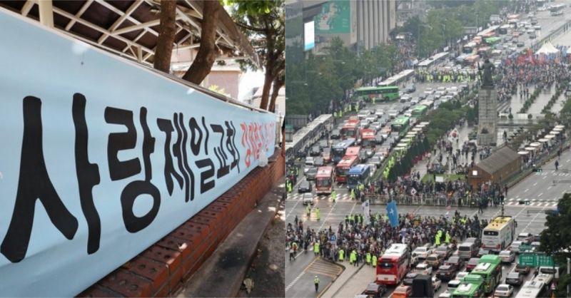 韓國新冠肺炎單日確診過百人!15日光化門集會逮捕30人