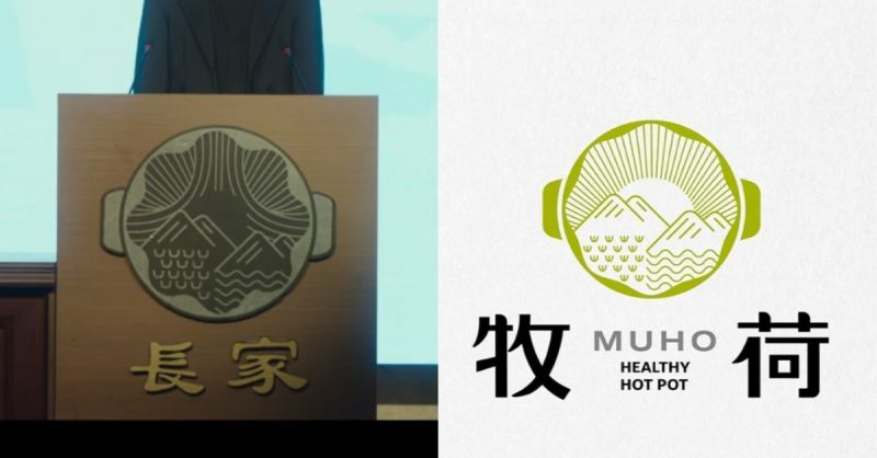 《梨泰院Class》長家Logo疑似抄襲台灣設計師作品?!