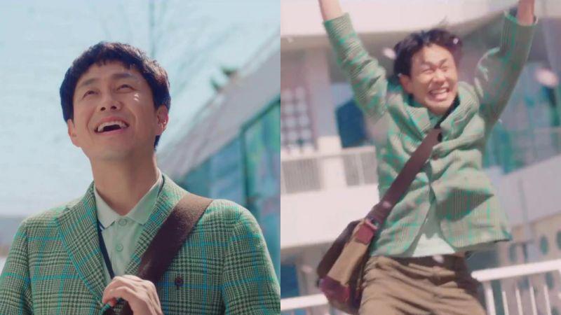 名品配角吴正世的演技+大量CG特效=《虽然是精神病但没关系》超欢脱的一段!