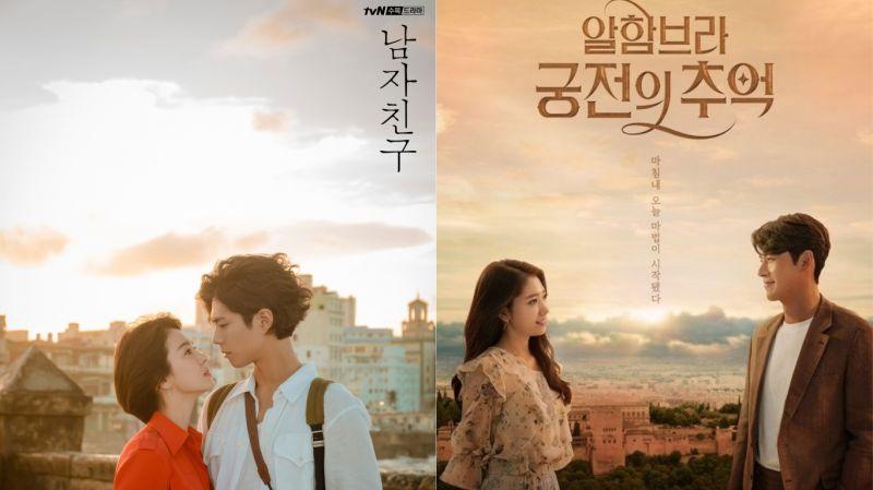 tvN本週有兩部新劇播出!宋慧喬&朴寶劍《男朋友》 & 玄彬、朴信惠《阿爾罕布拉宮的回憶》