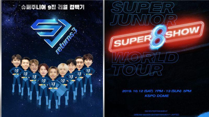 SJ回归在即…昨天甫公开团综《SJ Returns 3》问候影片 今天是《SS8》首尔场公演日期!