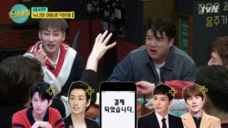 Super Junior曾有4名成员同时收到同样短讯的原因是?网民:这样的弟弟可给我来一打吗XD