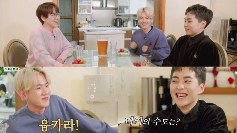 EXO弟弟们来了!Xiumin、伯贤作为嘉宾出演圭贤的《肩膀舞》,银赫回宿舍也马上加入他们!
