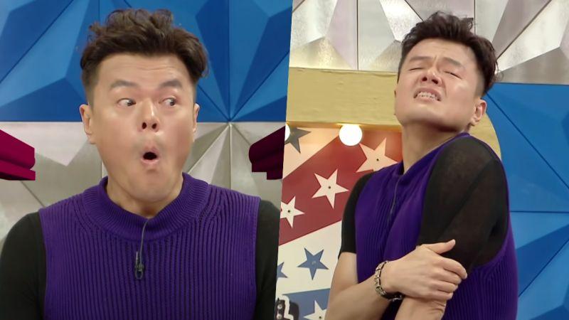【有片】爆笑!朴軫永《Radio Star》模仿《夫妻的世界》,不出聲都能這麼像!