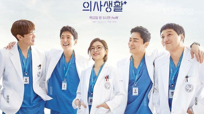 熱門韓劇《機智醫生生活》第二季預計11月開拍,2021上半年的春季播出!