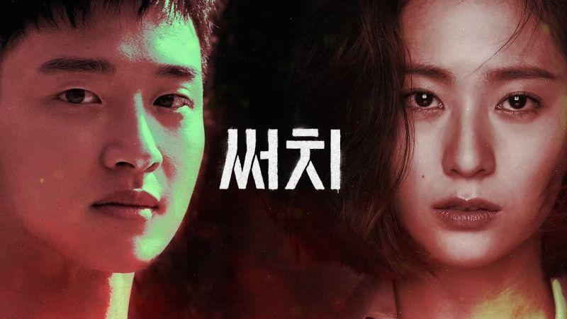 張東潤&鄭秀晶主演 OCN 軍事X驚悚X動作新劇《Search》概念預告公開!