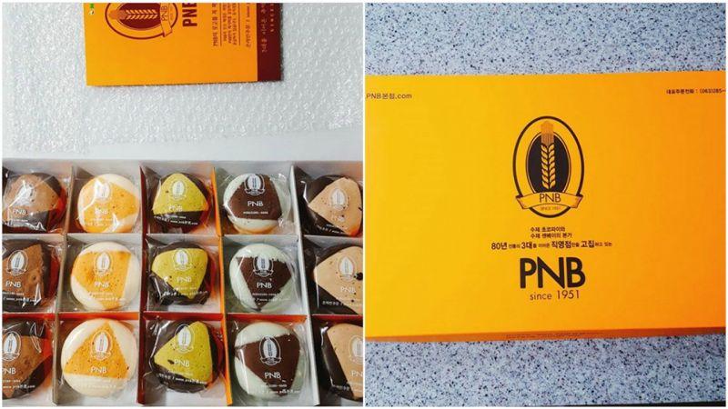 全州超人氣巧克力派!不用思考要買幾個了,一盒一盒買才不會後悔!