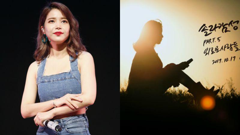 撫慰「孤單的人們」 MAMAMOO 隊長頌樂將發表個人新歌!