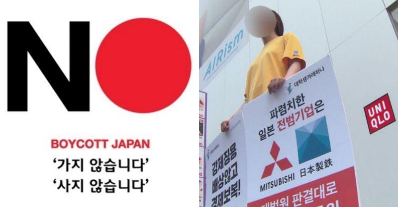 【K社韓文小百科】整個7月韓國社會的主題詞——보이컷(抵制)