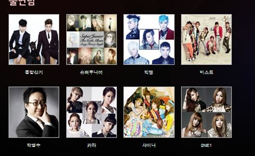 """2012 MBC TV歌謠大祭典""豪華演出陣容全曝光"