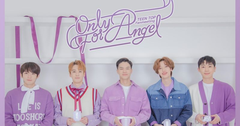Teen Top 招募第七期官方會員 見面會《ONLY FOR ANGEL》5 月登場!