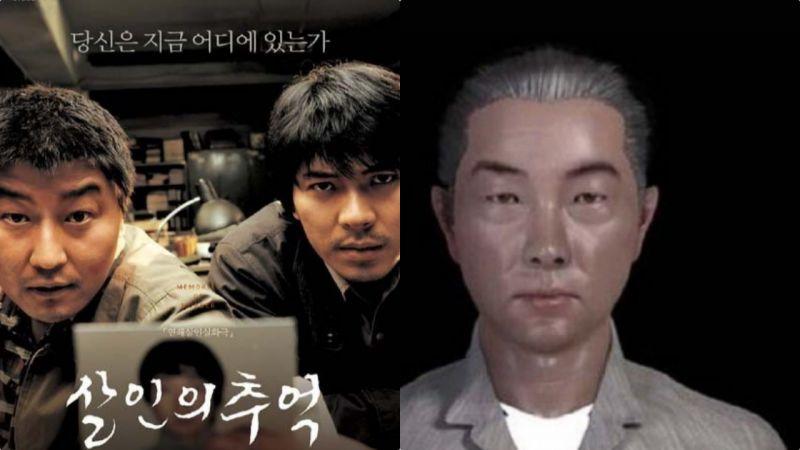 《杀人回忆》真凶原型时隔33年在监狱中被找到!!韩国三大未解悬案之一,但公诉时效已过