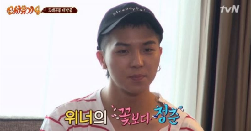 《新西游记4》成功收集七颗龙珠!宋旻浩的愿望:「与WINNER成员一起出演《花样青春》」!