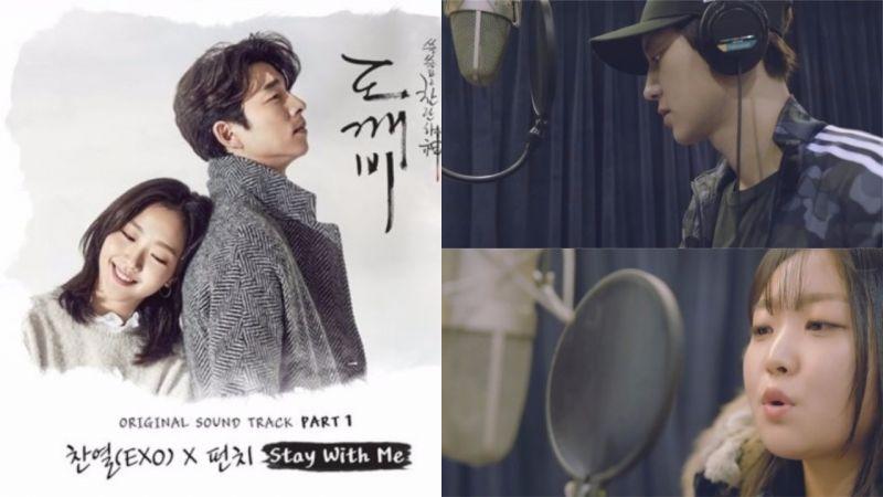 韓劇OST第一個MV點擊率破億的是這首歌!相信這首還在許多人歌單裡吧!