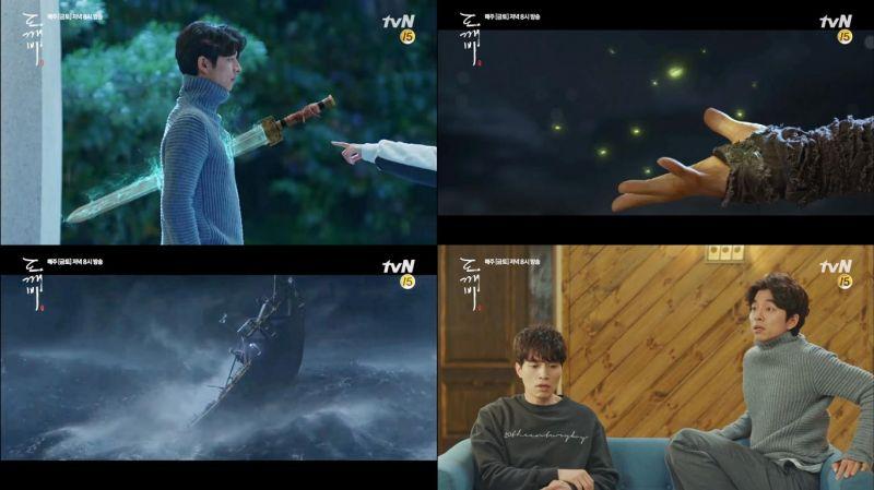 tvN新劇《鬼怪》精緻震撼特效令觀眾驚豔!