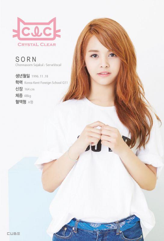 新女團CLC公開泰國成員Sorn 19歲掌握四國語言
