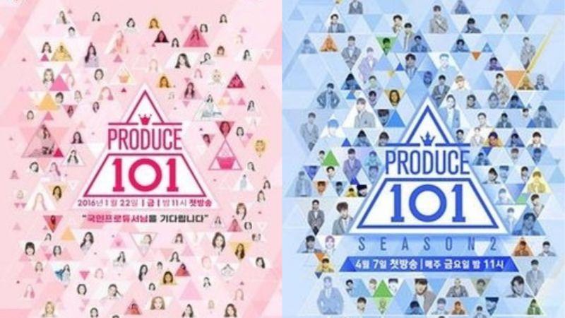 韓警方在調查中,發現《PRODUCE 101》第一季、第二季也造假!今日被拘留的安俊英PD承認部分嫌疑!