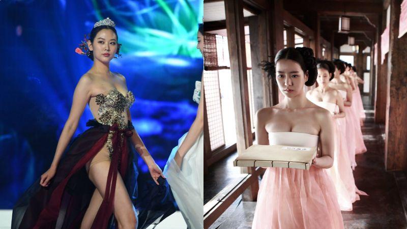2019韓國小姐選美大賽廢除比基尼走秀,新環節被網民狂噴:這是在選MISS妓生嗎?