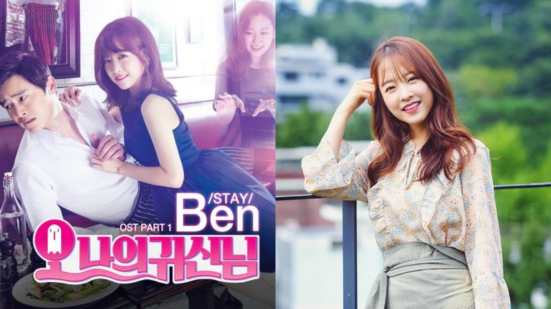 朴寶英主演tvN新劇《Abyss》,跟《OH我的鬼神君》柳導再次合作!