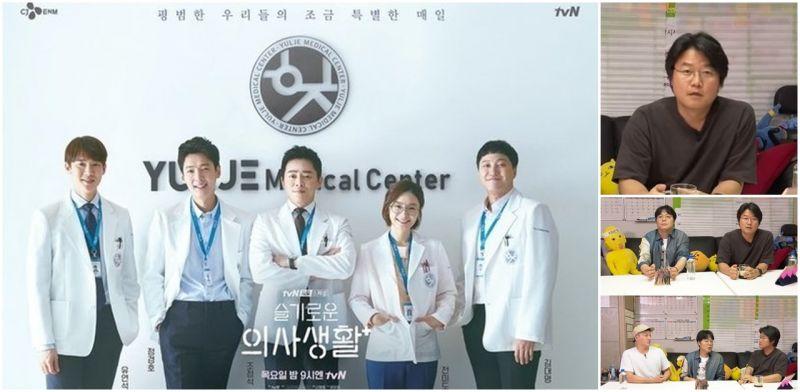 罗PD要绑架五人帮去拍《机智医生生活》版的《花样青春》?「企划中…疫情好转后想要制作」